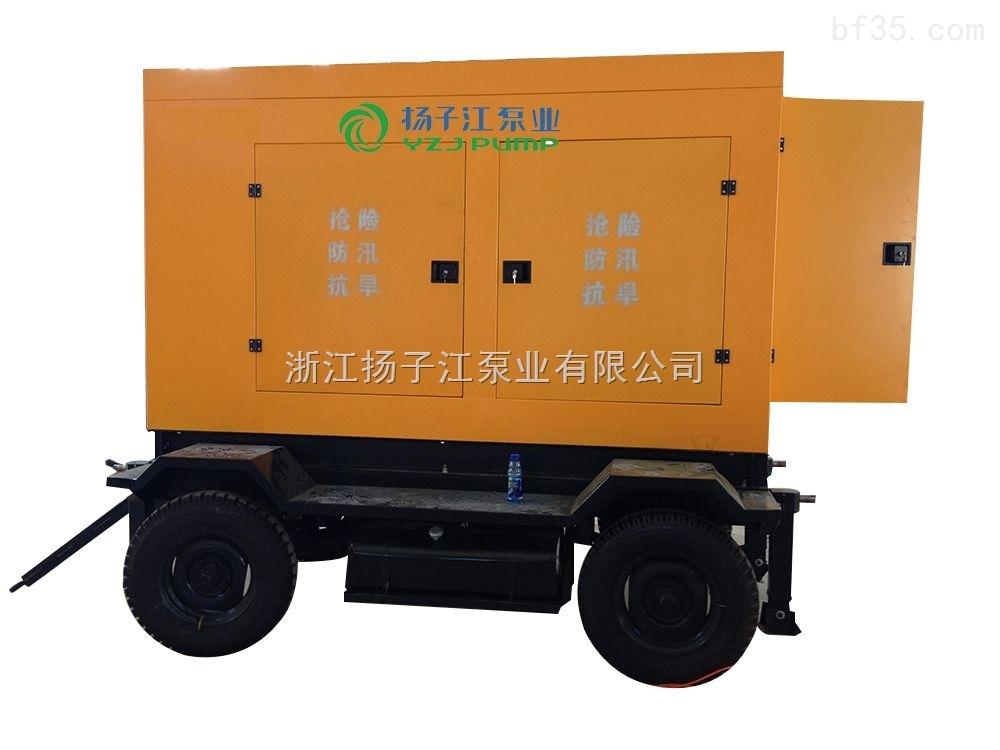 大流量移动泵车/防汛排涝移动拖车式自吸排污泵/无堵塞自吸排污泵