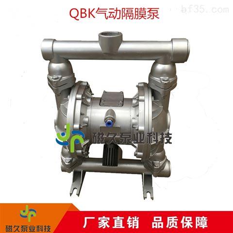 QBK气动隔膜泵工作原理