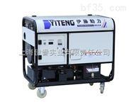 环保节能天然气发电机15KW