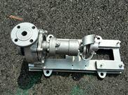 RY50-32-160-RY导热油泵、导热油输送泵、不锈钢导热油泵