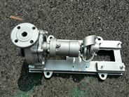 RY导热油泵、导热油输送泵