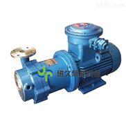 CQGB型高溫保溫耐腐蝕無泄漏磁力泵