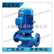 ISGB型便拆立式管道离心泵 卫生级管道离心泵