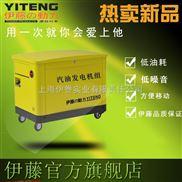 新型移動式燃氣發電機10KW