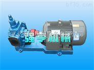 河北強亨KCG高溫齒輪泵使用壽命長價格廉