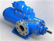 3G30×2-46-出售螺杆泵泵头或组件3G30×2-46