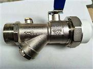 40PPR分水器过滤测温球阀