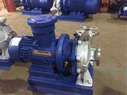 管道泵-GRG高温管道泵