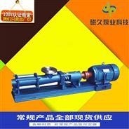 螺杆泵G型螺杆泵