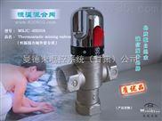 甘肃DN20洗浴自动混合阀