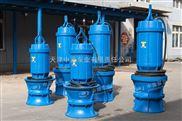 潛水排澇軸流泵、城市內澇專用潛水泵、潛水軸流泵