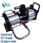 注塑机专用增压泵  空压缩增压机