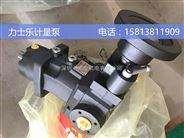 R902186115,聚氨酯计量泵