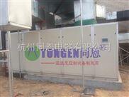 北京三集一体泳池除湿热泵机组