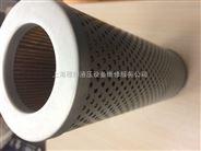 供应液压泵配件+滤芯+A22453+力士乐