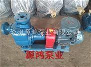 源鸿牌-CYZ40-40系列防爆离心泵供应鞍山