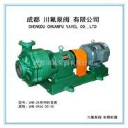 厂家直销|UHB-ZK砂浆泵|