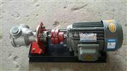 营口强亨NCBI不锈钢高粘度齿轮泵流量大噪音低寿命长