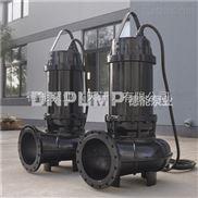 排污泵_大功率排污泵_德能泵业潜水排污泵