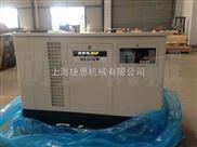 西零度 全自动ATS启动25kw汽油发电机厂家