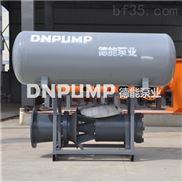 QZB移動式軸流泵_工礦船塢給排水用泵