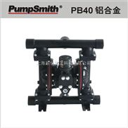 """臺灣 PumpSmith PB40 1.5"""" 鋁合金(AL) 氣動雙隔膜泵 (未稅運)"""