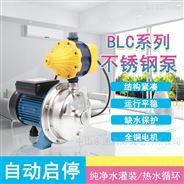 凌霄纯净水循环灌溉不锈钢卧式自动离心泵
