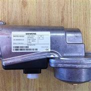 SIEMENS燃气阀门执行器SKP25.003E2