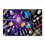 赫爾納-供應ESCUBEDO連接器