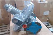133L/133H进口减压阀-供应美国费希尔fisher自力式调压器133L/133H进口减压阀