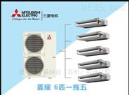 三菱电机*空调