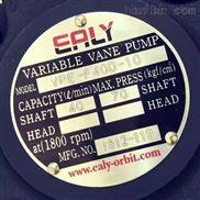台湾EALY双联叶片泵台湾EALY大陆办事处