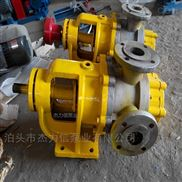 NYP不銹鋼高粘度齒輪油泵價格合理