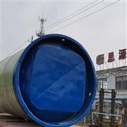 圆形玻璃钢智能一体化预制泵站