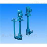 沁泉 50YW15-30雙管立式長軸液下排污泵
