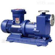 沁泉 ZCQ40-32-160不锈钢自吸式磁力泵