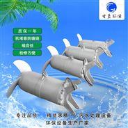 环保潜水搅拌机批发生产
