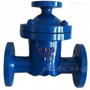 UFS型汽水分離器
