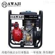 2寸柴油高压消防泵