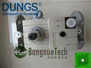 冬斯 DUNGS 双电磁阀 DMV-DLE 5065/11
