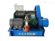 水庫建設閘門專用QPK-125T快速卷揚式啟閉機