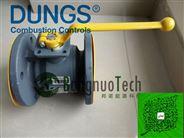 德国冬斯DUNGS燃气球阀 KH160065