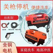 220V水流式洗车机全自动手提家用清洗机