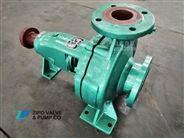 自贡铸铁IS卧式单级单吸离心泵清水泵循环泵