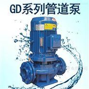 肯富來3寸管道泵立式單級離心泵