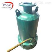 矿用气动隔膜泵现货 矿用防爆排污排沙泵