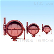 D743W-0.2型油壓驅動安全放散蝶閥