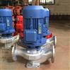 州泉 IHG15-80立式单级单吸不锈钢离心泵