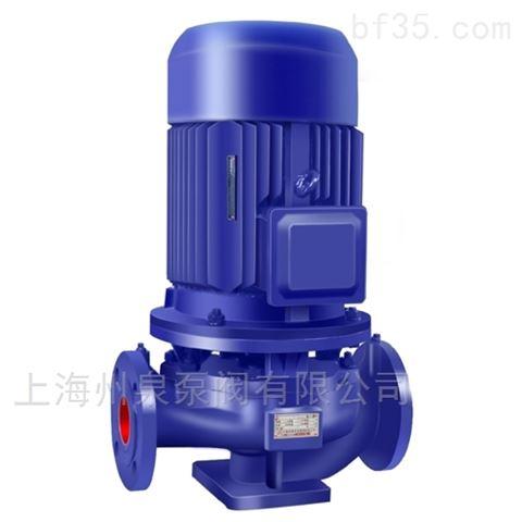 州泉 ISG80-160型系列立式管道离心泵