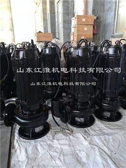 220挖掘机搭配的液压泥沙泵